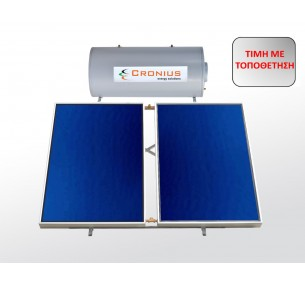 ΠΡΟΣΦΟΡΑ Cronius ECO 200 λίτρα με 3,00τμ με τοποθέτηση